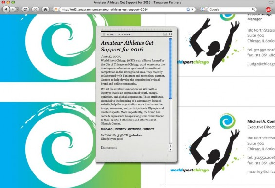 Example portfolio page from 2007